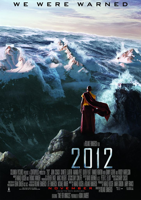 2012 Theatrical Poster