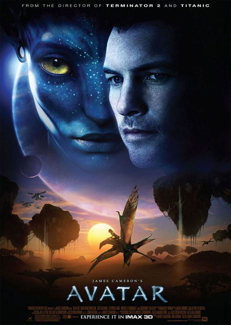 Avatar Theatrical Poster