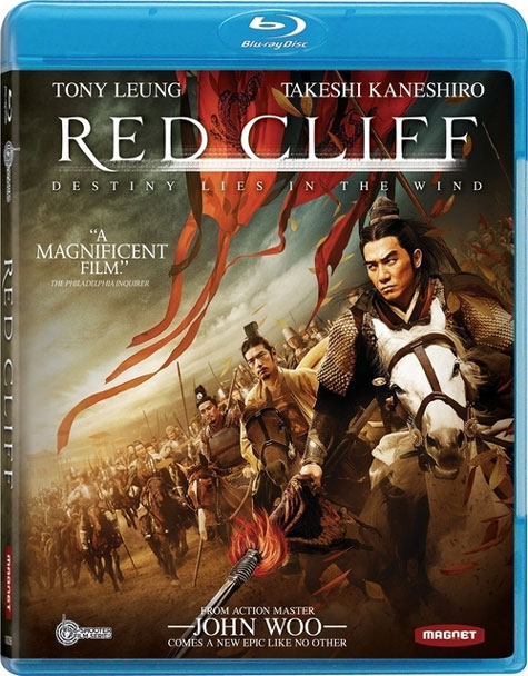 Red Cliff Blu-ray Cover Art