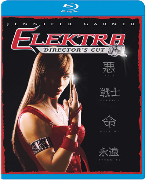 Elektra: Director's Cut Blu-ray Cover Art