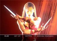 Elektra Blu-ray Menu