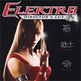 Elektra: Director's Cut (Blu-ray Review)