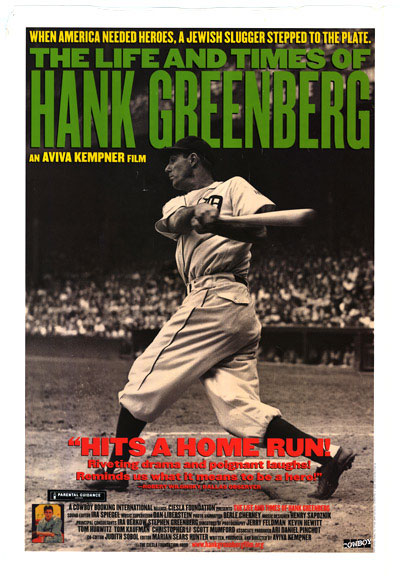 The Life & Times of Hank Greenberg - Why So Blu