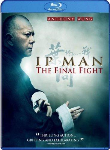 Ip Man - The Final Fight - www.whysoblu.com