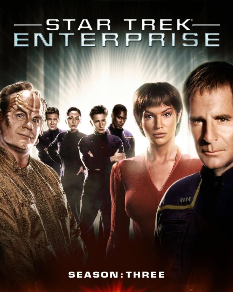 enterprise bd