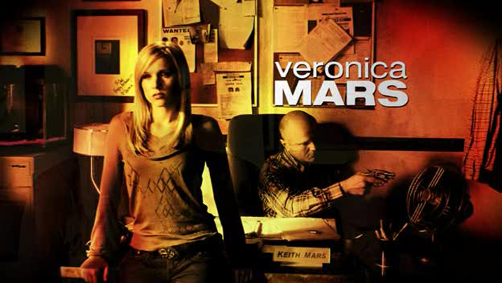 Veronica Mars wishlist