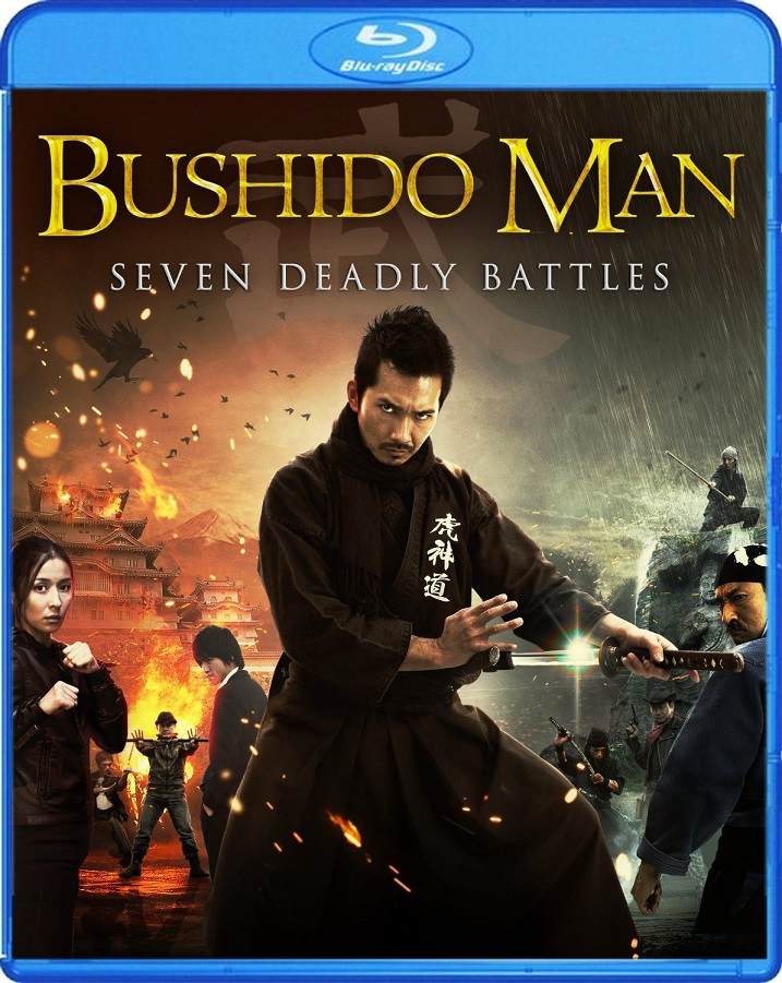 Bushido Man-Blu-ray