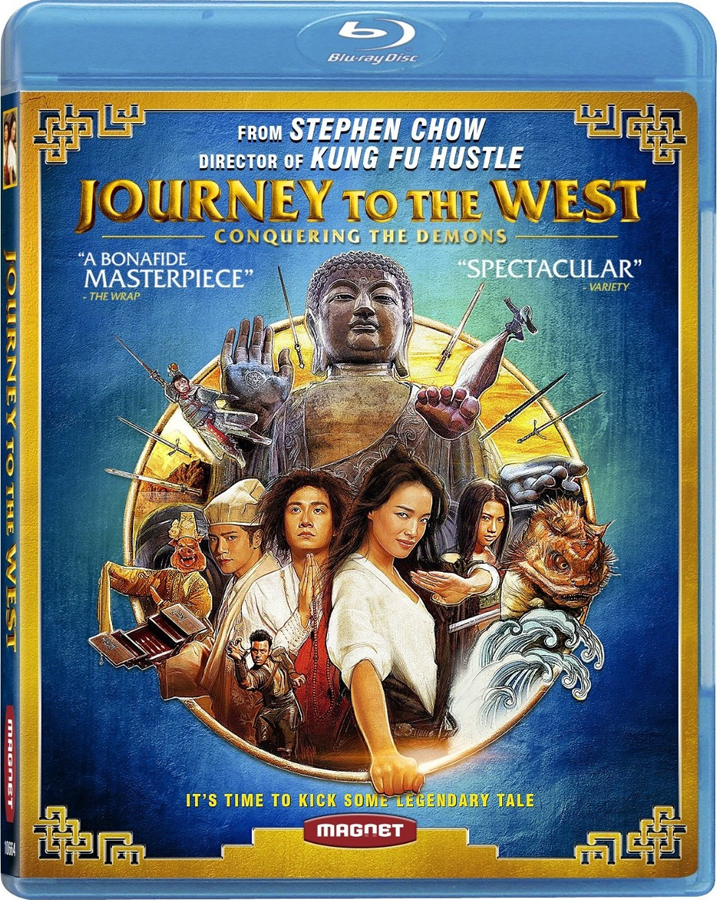Journey-To-The-West-Blu-ray