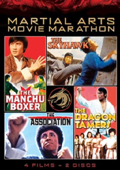 Martial Arts marathon LARGE
