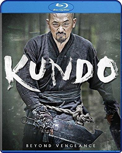 Kundo-Blu-ray