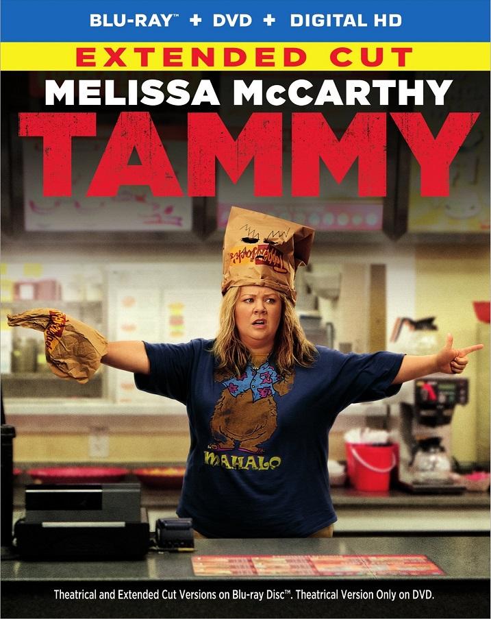 Tammy-Blu-ray