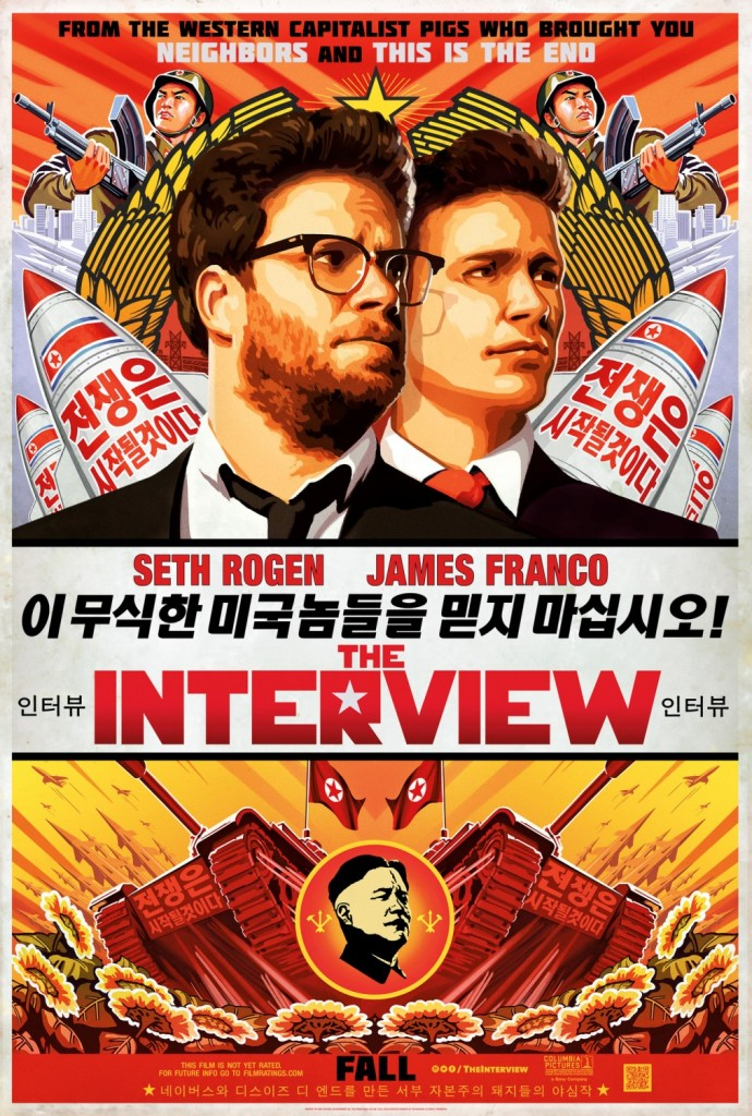 the interview whysoblu poster