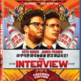 the interview whysoblu cover