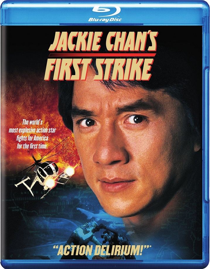 First-Strike-Blu-ray