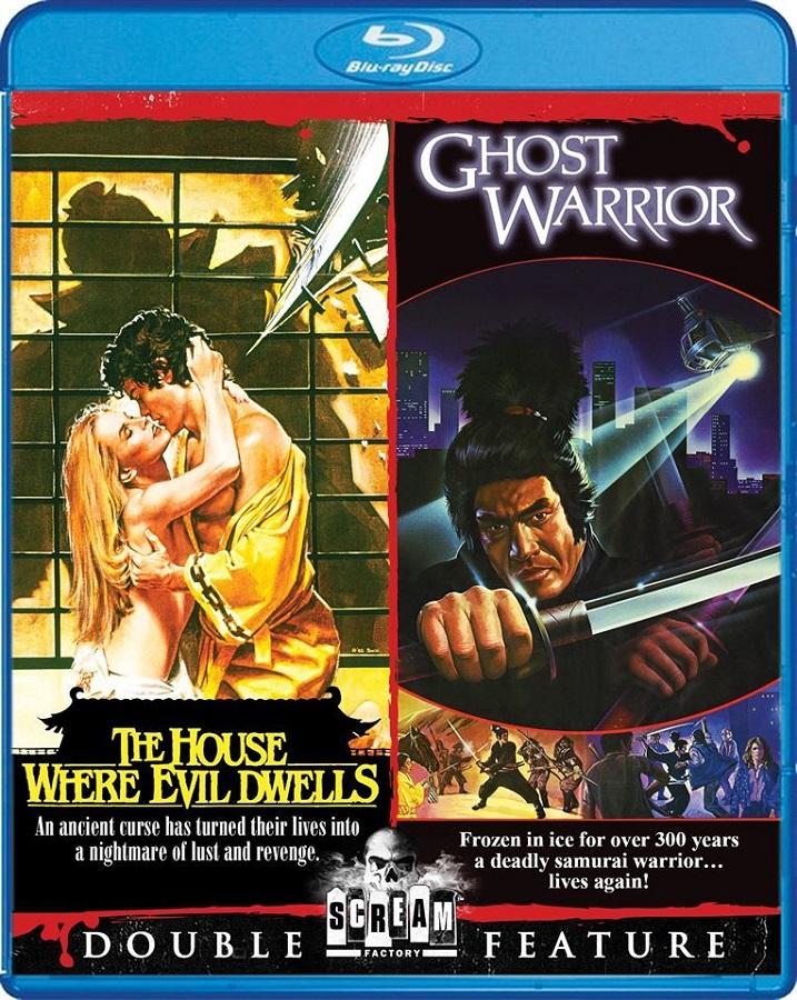House-Where-Evil-Dwells-Ghost-Warrior-Blu-ray