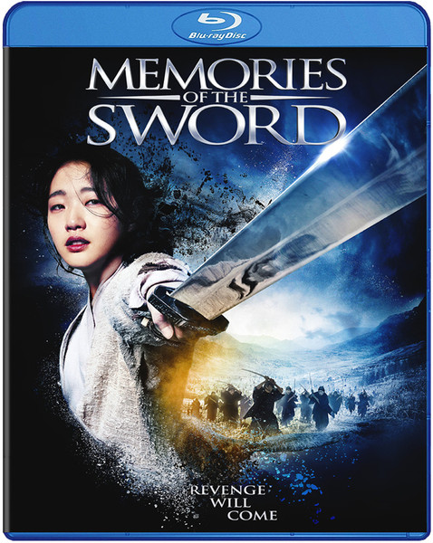 memories of the sword cover