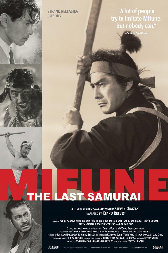 Mifune_HiResPoster