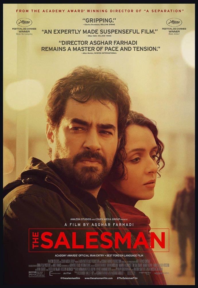 salesman 2